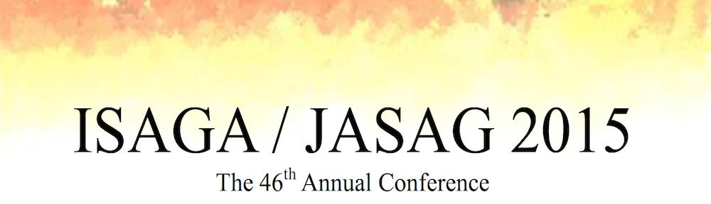 NPO法人JASAG 2015年度春期全国大会